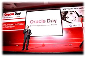 «ORACLE DAY-2012»: ИННОВАЦИИ и ПРЕДВИДЕНИЯ