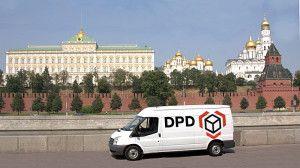 DPD-S2