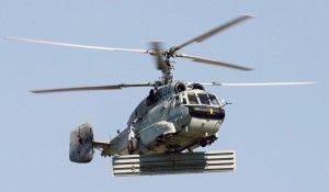 Ka-31 (2)