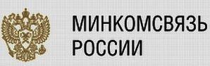 RudGosuslMinkomsv-S1a