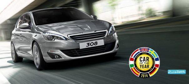 Peugeot308-S