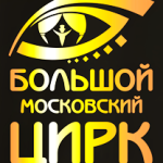 ШОУ «Like РАШН» в ЦИРКЕ на ПРОСПЕКТЕ ВЕРНАДСКОГО