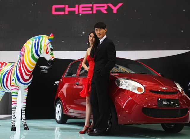 2009 Shanghai Auto Show Opens To The Media