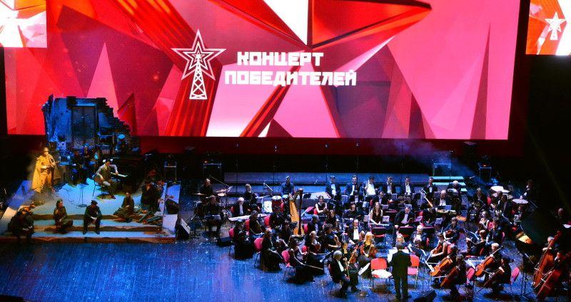 В 1945-м – В БЕРЛИНЕ, в 2015-м – В МОСКВЕ