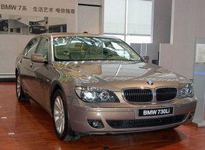 ЗА BMW 730 Li – 100 кг ЮАНЕЙ