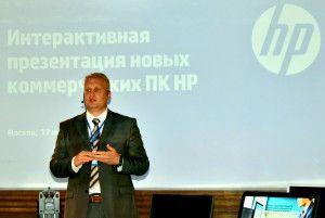 RudHP-Shmukov