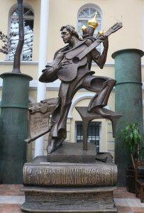 RudZertliVusotsky