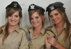 ТРОЙНЯШКИ ОРБАУМ – СЛУЖАЩИЕ ВВС ИЗРАИЛЯ