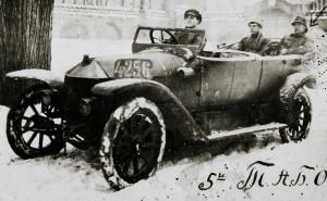 RudMetallurg10.12.1922