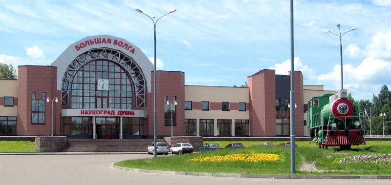 RudDuVokzal-S