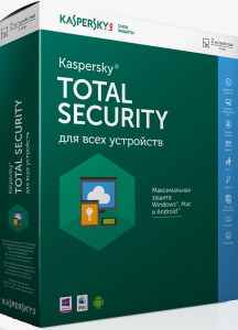 RudKasperskySecurity-S