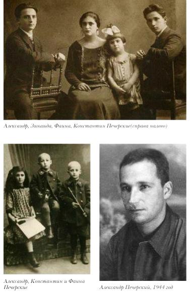 RudPecherskie-S