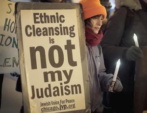 В «ЧЁРНОМ СПИСКЕ» ИЗРАИЛЯ – ШЕСТЬ ЕВРЕЙСКИХ ОРГАНИЗАЦИЙ США