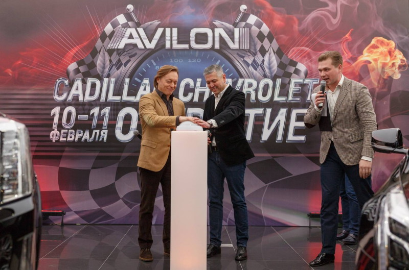 CadillacAvilonOtkr