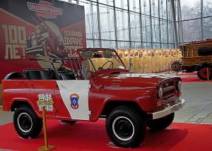 UAZ-469-S