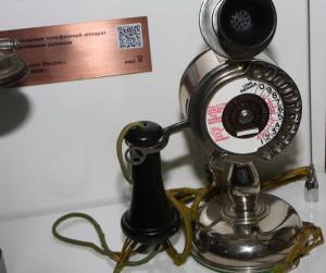 PhoneMuzX1a