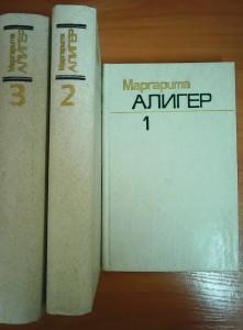 Aliger3T