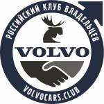 VolvoLogo-S1