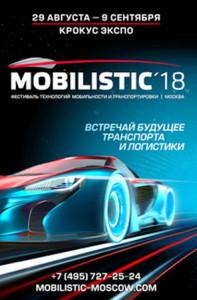 MobilisticLogo-S1