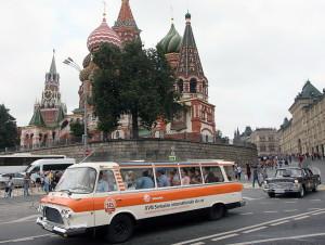 RalliGUMautobus-S
