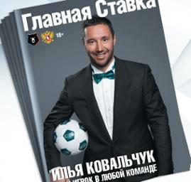 KovalchukBook-S
