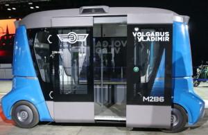 MIAS18-Volgabus