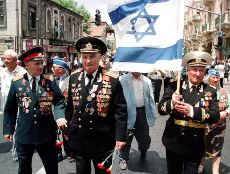 IsraelPensii4