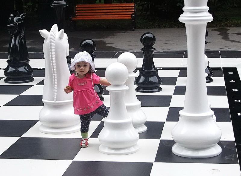ChessGirl