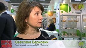 BerkovichSv
