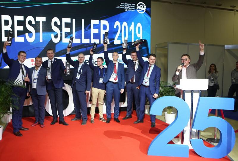 BestSeller-S1