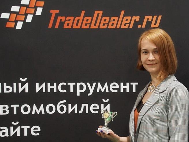 ROAD2-TradeDealerSml