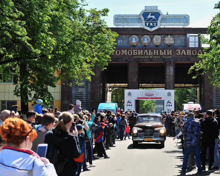 ФЕСТИВАЛЬ КЛАССИЧЕСКИХ АВТОМОБИЛЕЙ ГАЗ