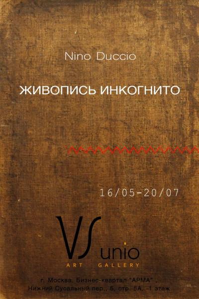 NinoDuccioAfisha-S