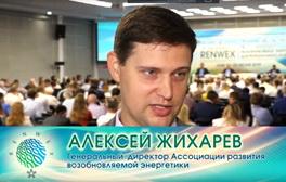Giharev1
