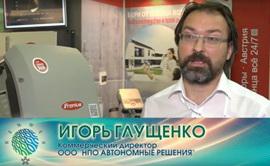 Gluzchenko1
