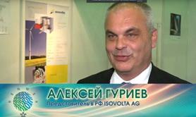 Guriev1