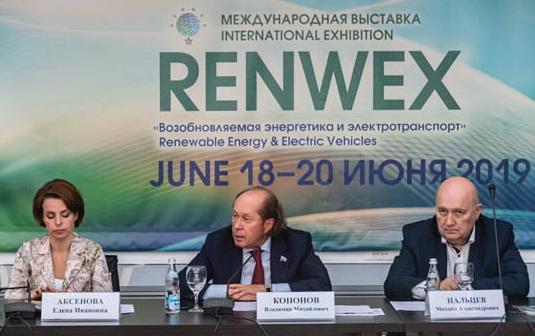 RENWEX-S1-3