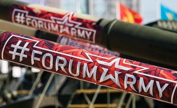 #ForumArmy-S