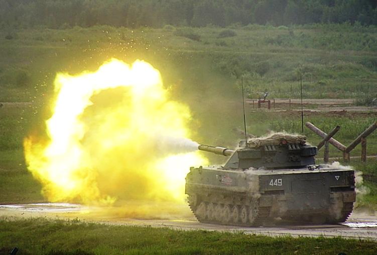 TankZalp-S