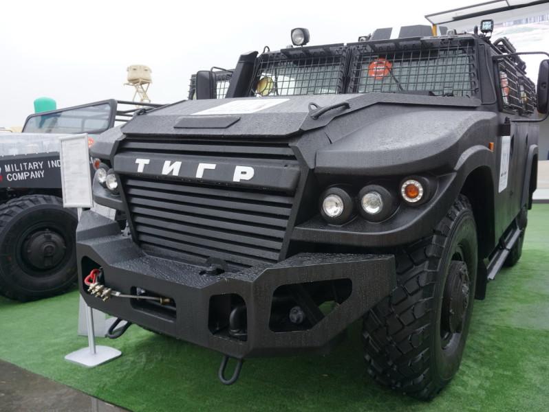 Tigr-S