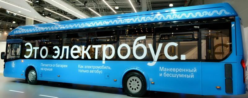CTElectrobus