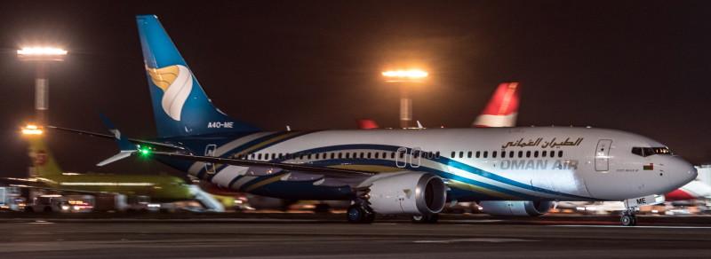 OmanAir-S