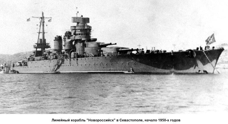 Novorosiysk1