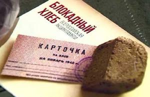 KartochkaNaXleb-S