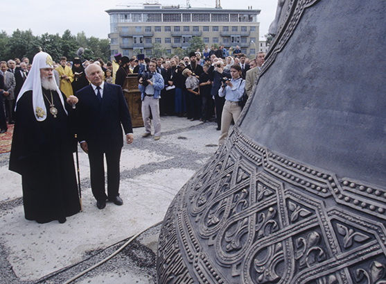 LuzAleksiIIOsvyazenBigKolorHrHrSpas1997