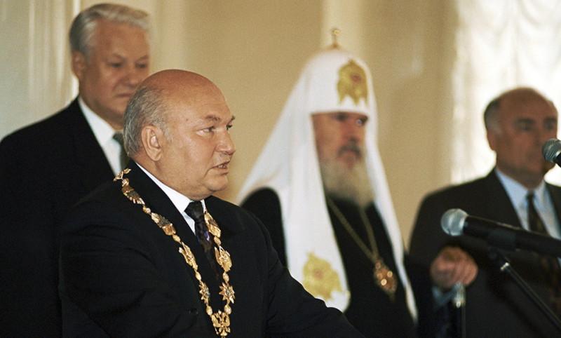 LuzkvEltsunPatriarhS