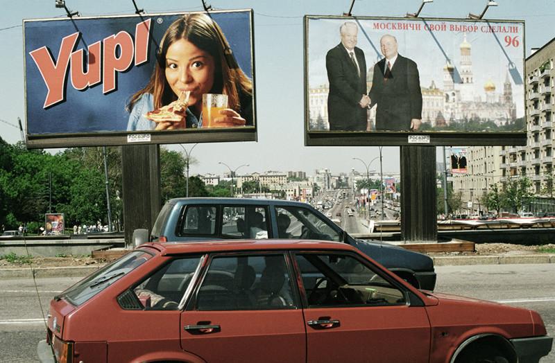 ReklPrezVub1996-S