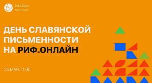 ДОМЕН .РФ: ИНТЕРНЕТ ПО-РУССКИ