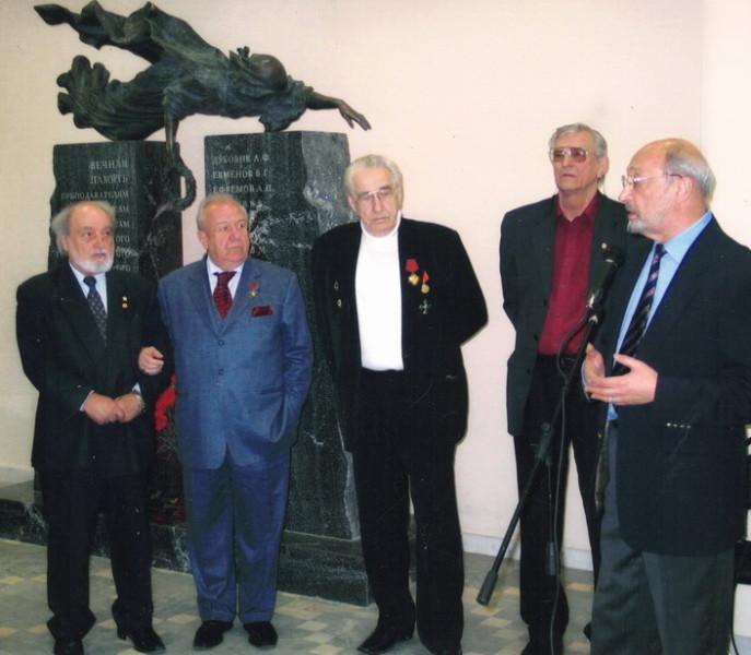 TsertliKazakvBichukv2004
