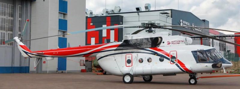 Mi-8AMT7